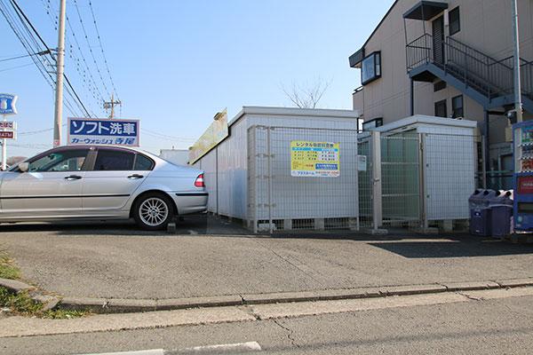 レンタルボックス東寺尾Ⅱ 正面2